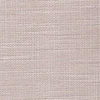 Emporio Stone Weave